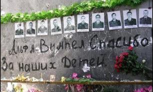 На стенах домов Беслана появятся портреты защитников школы №1