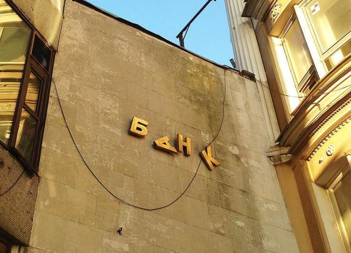 Число фейковых банков в интернете возросло втрое за квартал