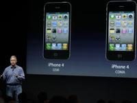 Корейцы ополчились на новинку Apple, а китайцы выпустили iPhone 5.
