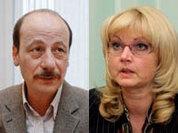 Офтальмологи требуют отставки Голиковой