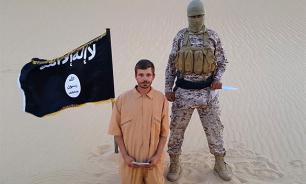 Пентагон: Скоро ИГИЛ попытается совершить теракт в Европе и США