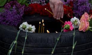 В Афинах прошел пикет памяти событий 2 мая в Одессе