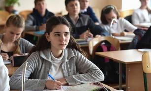 Школы России оштрафовали на 200 млн рублей за нарушения