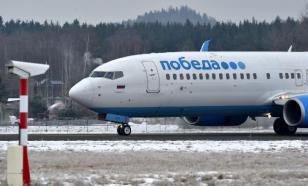 """Глава """"Победы"""" намекнул, что не все авиакомпании переживут кризис"""