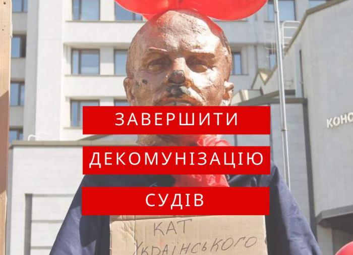 Декоммунизаторы на Украине добрались до названий судов