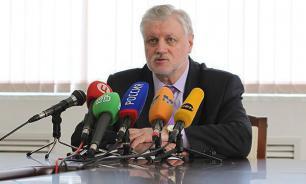 Лидер эсеров объяснил, за что пора отнять мандат у Ильи Пономарева