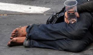 """Попрошаек-""""солдат"""" заставят мести улицы и оштрафуют"""