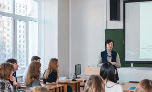 Российские студенты отправятся в образовательную экспедицию в Азербайджан