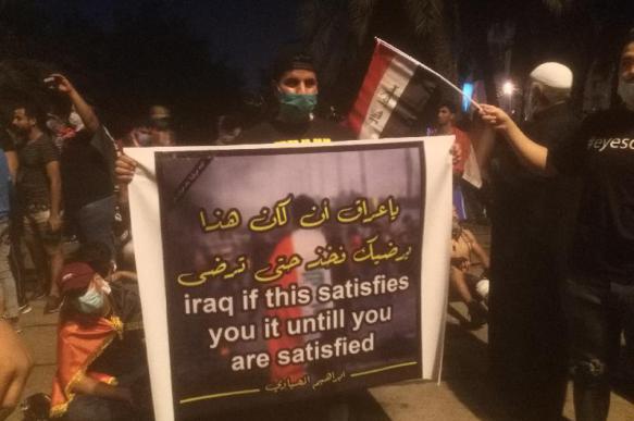 Ирак обвиняет в беспорядках в стране США и Израиль