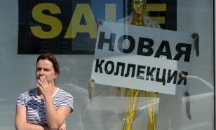 """Крах """"чёрной пятницы"""": россияне на распродажи не пошли"""