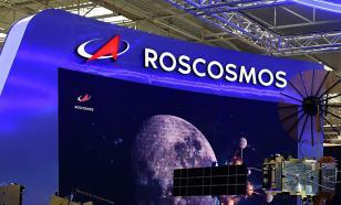Рогозин назвал отличия Роскосмоса от NASA