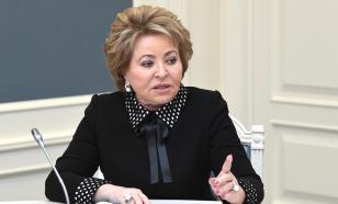 Матвиенко рассказала, как не надо регулировать цены