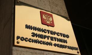 Доходы РФ от сделки ОПЕК+ оцениваются в 3,4 трлн рублей