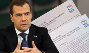 Медведев: Идея предварительного голосования хорошо работает