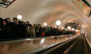 На оранжевой ветке московского метро ликвидировано задымление
