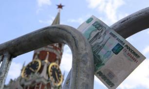 Экономисты не поверили в рост доходов россиян