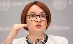 Набиуллина рассказала, почему россияне не верят в инфляцию