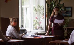 """В России могут отменить """"несостоятельный"""" ЕГЭ"""