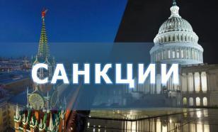 """Обнародованы имена из """"кремлевского списка"""" США"""