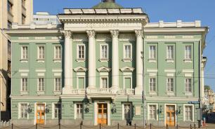 Госдума временно переедет в Дом союзов по поручению Путина