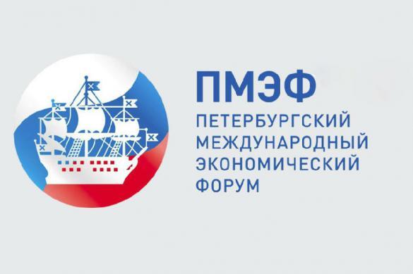 Петербургский экономический форум отменен из-за коронавируса