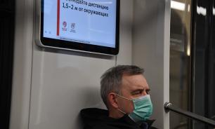В Москве будут штрафовать за работу без медицинских масок