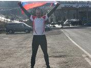 Сочи-2014: Дмитрий Ерохин - первый герой Игр
