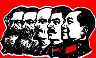 Мы все - наследники Маркса и марксистской теории