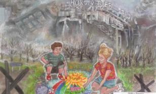 От Донбасса до Сирии: дети войны рисуют мир