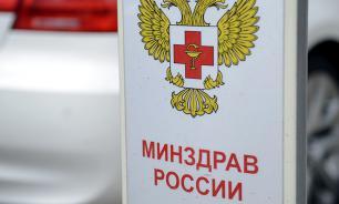 Минздрав допустил повышение порога детства в России до 21 года