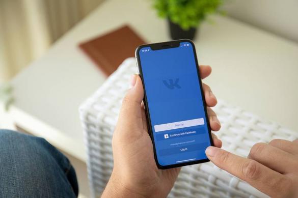 """""""ВКонтакте"""" запустила функцию распознавания голосовых сообщений"""