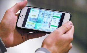 Крымские учёные разработали мобильное приложение для охотников