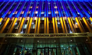 Назло москалям: на Украине переименуют два региона