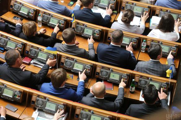 Профильный комитет Рады одобрил уменьшение количества депутатов до 300