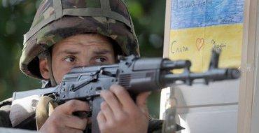 Киевская хунта усиливает военную группировку на востоке страны