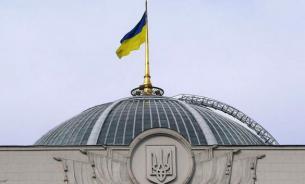 На Украине реформируют суды