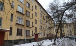 Вторичное жилье в России подорожало за год на 8,5%