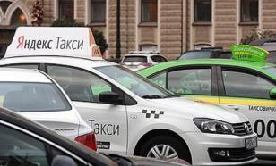 """Пострадавшая пассажирка """"Яндекс.Такси"""" отсудила у компании компенсацию в размере 300 тыс. рублей"""