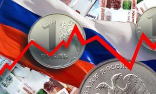 Спад ВВП России во II квартале составил восемь процентов - Росстат