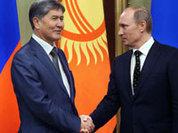Киргизия выбрала пророссийского кандидата