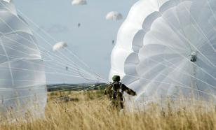 """США """"разбомбили"""" Японию выпавшим парашютом"""