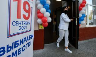 Грузия не признала проведённые в Крыму выборы