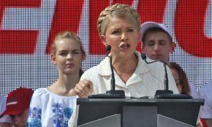 Выборы на Украине: попытка номер три Юлии Тимошенко