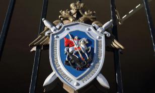 Подозреваемого в убийстве трех женщин задержали в Архангельске
