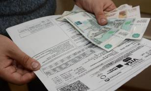 Москвичи платят за ЖКУ больше, чем жители столиц стран ЕАЭС
