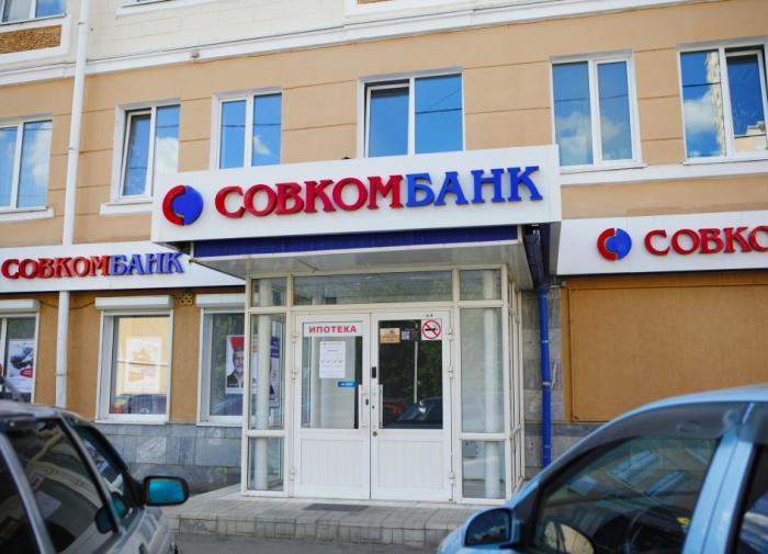 В банке Санкт-Петербурга раздались выстрелы