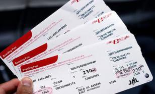 Эксперты назвали направления с наибольшим снижением цен на авиабилеты