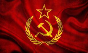 Бразильский политик: за коммунизм и нацизм надо наказывать одинаково