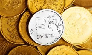 Минтруд предложил установить МРОТ в размере 12 792 рублей