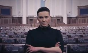 "Савченко пообещала Украине: ""Будет быстро и кроваво"""
